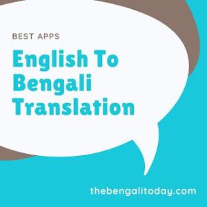 English To Bengali Translation App