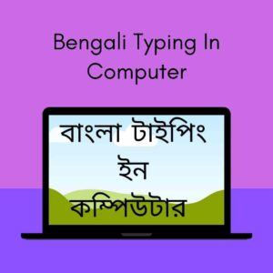 Bengali Typing In Computer
