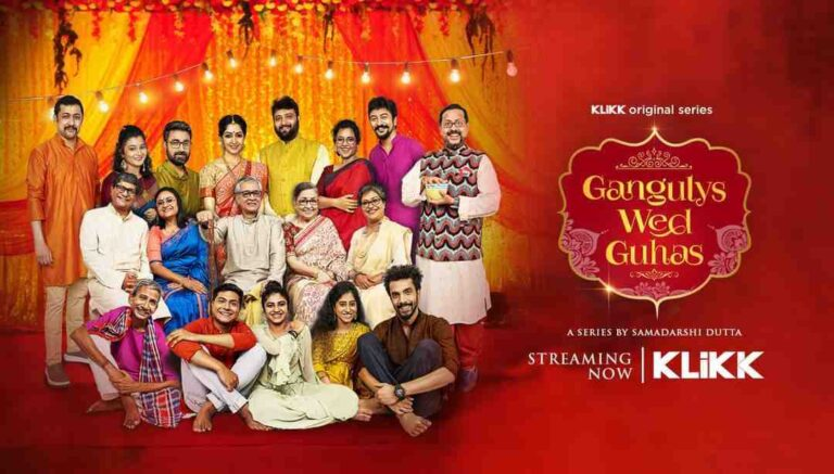 Gangulys Wed Guhas