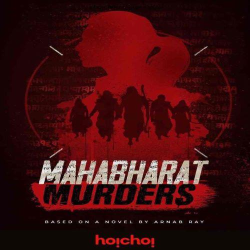 the Mahabharat murders