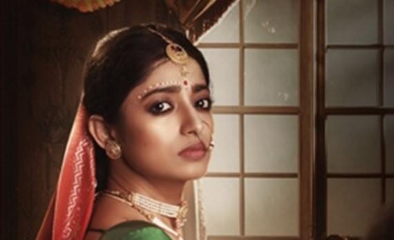 Indu Hoichoi review